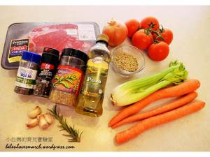 Beef lentil ingrediant