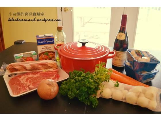 紅酒燉牛肉食材
